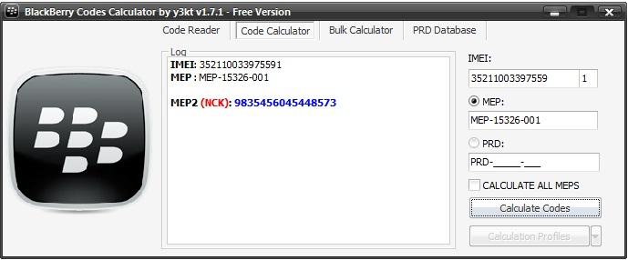 калькулятор для расчета кода по imei
