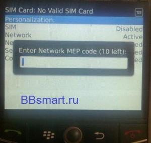http://bbsmart.ru/wp-content/uploads/2012/02/mep2-300x285.jpg