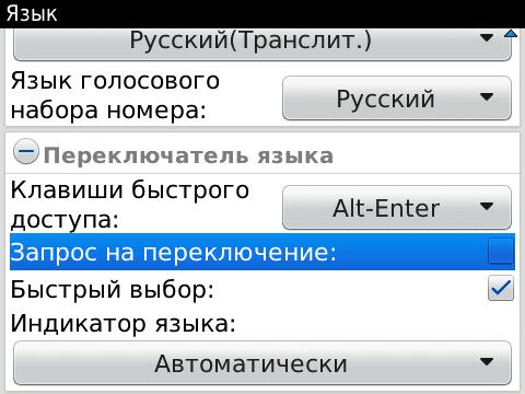 vScreenshot_1355730668657.jpg