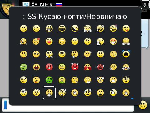 vScreenshot_1392656816875