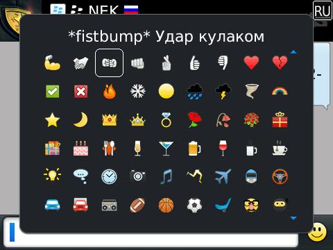 vScreenshot_1392656837264
