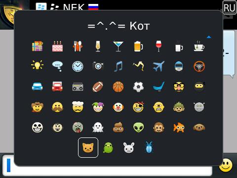 vScreenshot_1392656840246