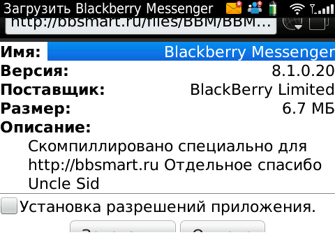 vScreenshot_1392656921399